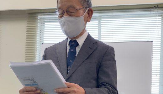 第7回 山城厚生先生 エフィカシー職員研修講義